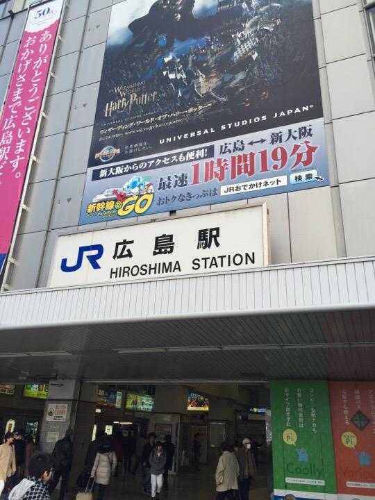 20160217-202235.jpg