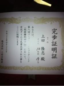image06_17.jpg